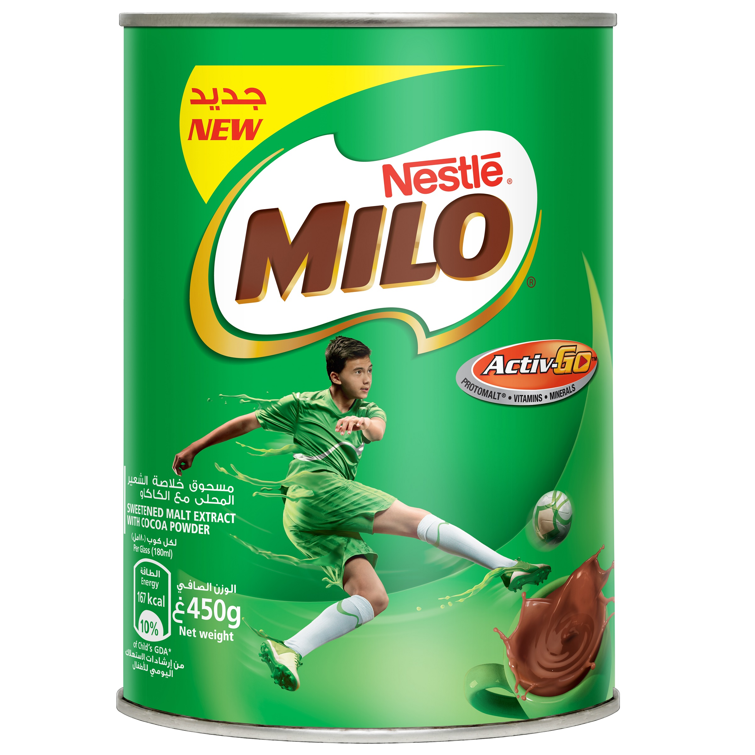 how to promote milo drink Again, these aren't essential in a drink we only have occasionally, but if you like the idea of a nutritive boost, then ovaltine, milo, fagnks and sustagen get another tick which one of these you decide to have in your pantry depends on what the rest of your diet looks like.